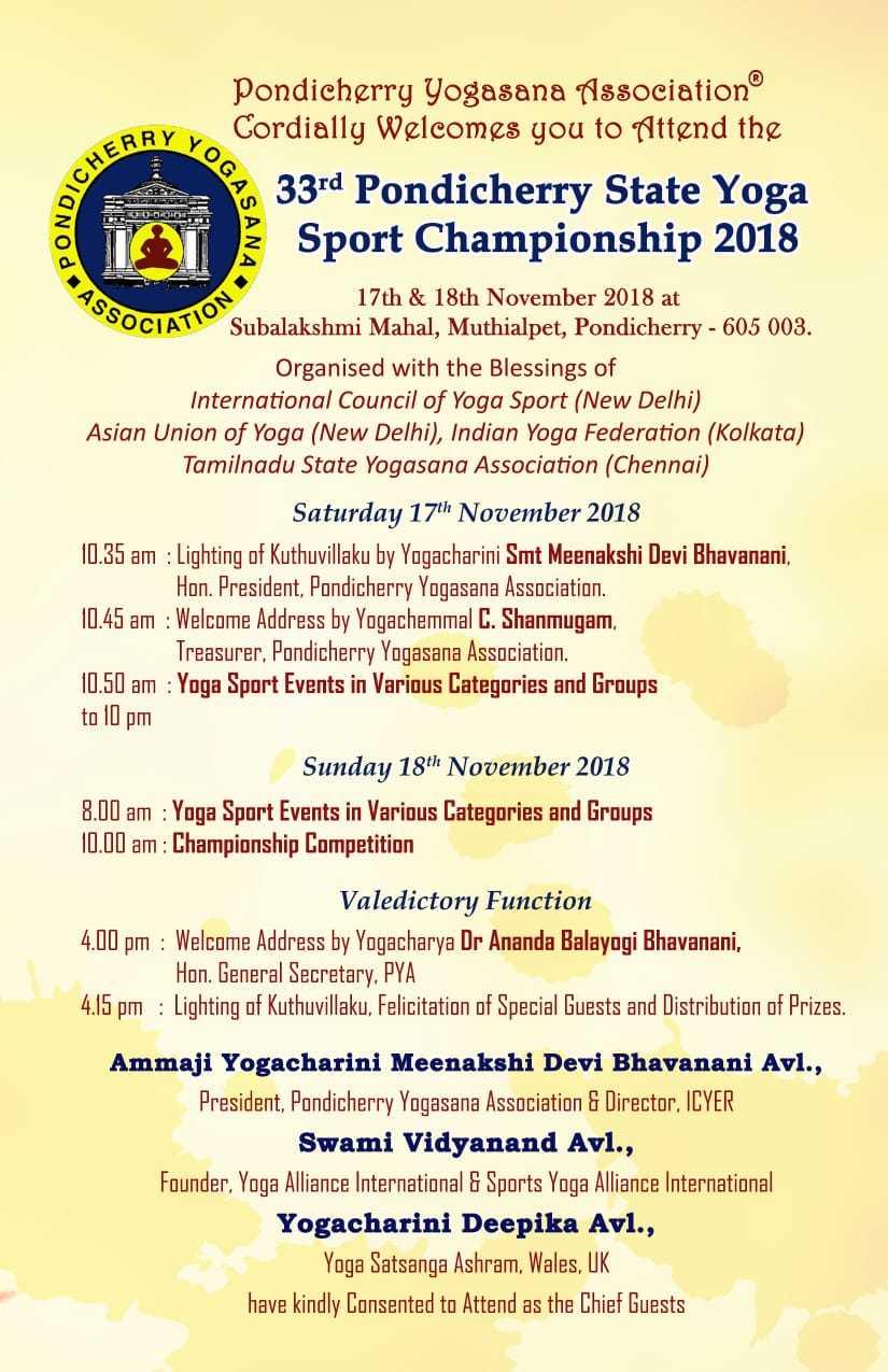 Swamiji at 33rd Pondicherry State Yoga Sports Championship